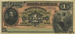 1 Peso RÉPUBLIQUE DOMINICAINE  1880 PS.103a pr.NEUF