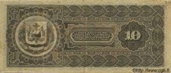 10 Pesos RÉPUBLIQUE DOMINICAINE  1880 PS.106a TTB