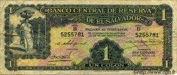 1 Colon SALVADOR  1938 P.081 TB