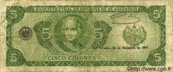 5 Colones SALVADOR  1977 P.126a TB