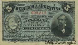5 Centavos ARGENTINE  1892 P.213 SUP