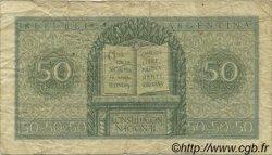 50 Centavos ARGENTINE  1951 P.261 B+