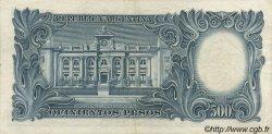 500 Pesos ARGENTINE  1954 P.273b SUP