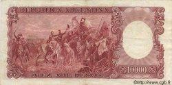 10000 Pesos ARGENTINE  1961 P.281a TTB+