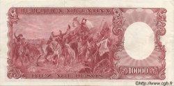 10000 Pesos ARGENTINE  1961 P.281a SUP
