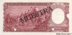 10000 Pesos ARGENTINE  1961 P.281s SPL