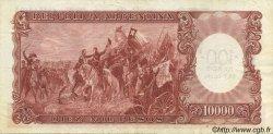 100 Pesos sur 10000 Pesos ARGENTINE  1969 P.286 TTB