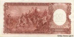 100 Pesos sur 10000 Pesos ARGENTINE  1969 P.286 SPL