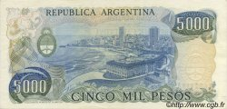 5000 Pesos ARGENTINE  1977 P.305a SPL