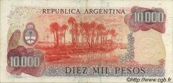 10000 Pesos ARGENTINE  1976 P.306a TTB