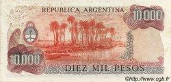 10000 Pesos ARGENTINE  1976 P.306b TTB