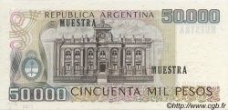 50000 Pesos ARGENTINE  1979 P.307a NEUF
