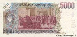 5000 Pesos Argentinos ARGENTINE  1984 P.318a NEUF
