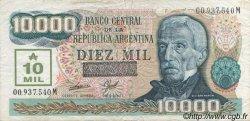 10000 Australes ARGENTINE  1989 P.331 TTB