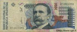 10000 Australes ARGENTINE  1989 P.334a TB