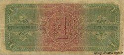 1 Peso ARGENTINE  1888 PS.-- TB+