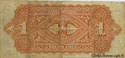 1 Peso ARGENTINE  1883 PS.0676a TB à TTB