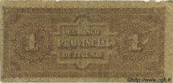1 Peso ARGENTINE  1888 PS.0841 AB