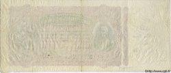 8 Pesos Fuertes ARGENTINE  1866 PS.1739F SUP