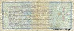 1 Austral ARGENTINE  1986 PS.2403 TB