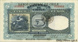 5 Pesos - 1/2 Condor CHILI  1925 P.071 SPL