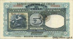 5 Pesos CHILI  1925 P.071 SPL