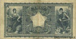 5 Pesos - 1/2 Condor CHILI  1925 P.071 TTB