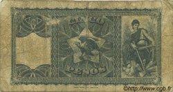 5 Pesos - 1/2 Condor CHILI  1925 P.072 B