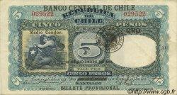 5 Pesos - 1/2 Condor CHILI  1925 P.072 TTB+