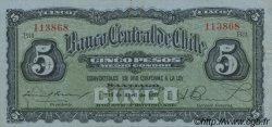5 Pesos - 1/2 Condor CHILI  1927 P.082 SUP+