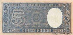 5 Pesos - 1/2 Condor CHILI  1935 P.091c SUP+