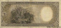 500 Pesos - 50 Condores CHILI  1945 P.106 TB+
