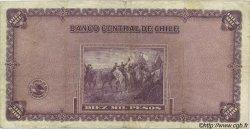 10000 Pesos CHILI  1940 P.109 TB+