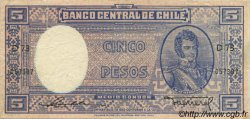 5 Pesos - 1/2 Condor CHILI  1947 P.110 TTB+