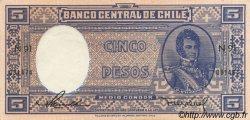 5 Pesos - 1/2 Condor CHILI  1947 P.110 SPL