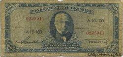 500 Pesos - 50 Condores CHILI  1947 P.115 AB