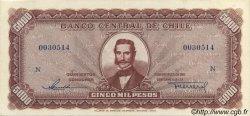 5000 Pesos - 500 Condores CHILI  1947 P.117b SUP+