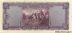 10000 Pesos - 1000 Condores CHILI  1947 P.118 SUP+