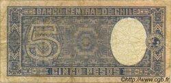 5 Pesos - 1/2 Condor CHILI  1958 P.119 B+