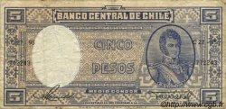 5 Pesos - 1/2 Condor CHILI  1958 P.119 TTB