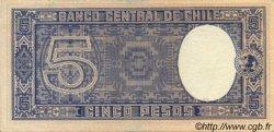 5 Pesos - 1/2 Condor CHILI  1958 P.119 SUP