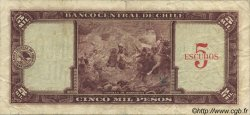 5 Escudos sur 5000 Pesos CHILI  1960 P.130 TB+