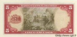 5 Escudos CHILI  1964 P.138 pr.NEUF