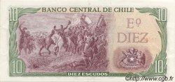 10 Escudos CHILI  1970 P.142Aa SUP