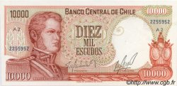 10000 Escudos CHILI  1971 P.148 pr.NEUF