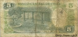 5 Escudos CHILI  1975 P.149a TB