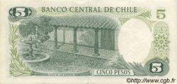 5 Pesos CHILI  1975 P.149a SUP