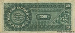 20 Pesos CHILI  1884 PS.139r TTB