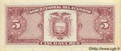 5 Sucres ÉQUATEUR  1979 P.113c SPL