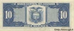 10 Sucres ÉQUATEUR  1982 P.114b SUP+